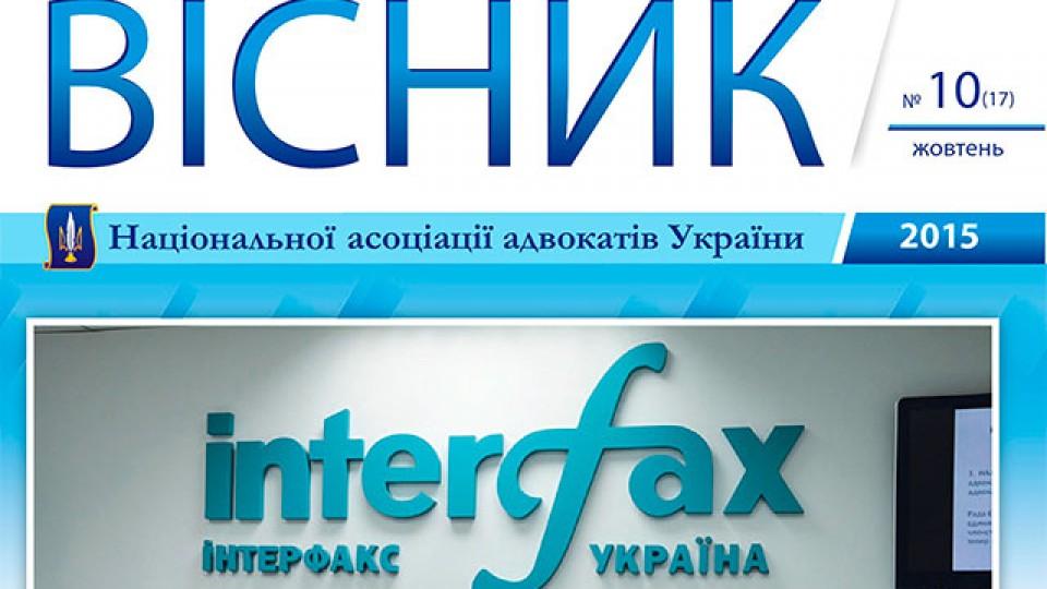 2015.10.12-novost-visnyk2