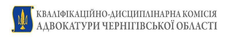 КДКА Чернігівської області