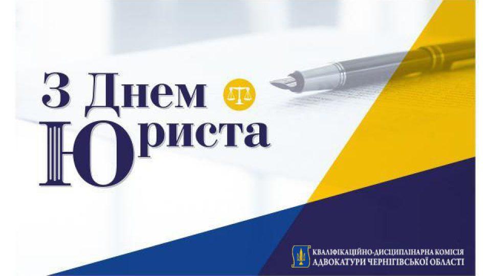 2016-10-08-z-dnem-yurista_kdka