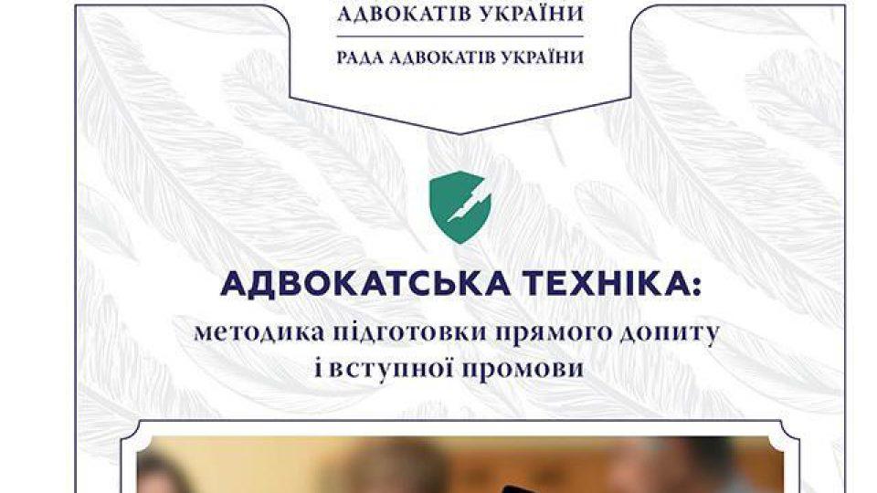 2016-11-16-metodichka_582c2663b4269