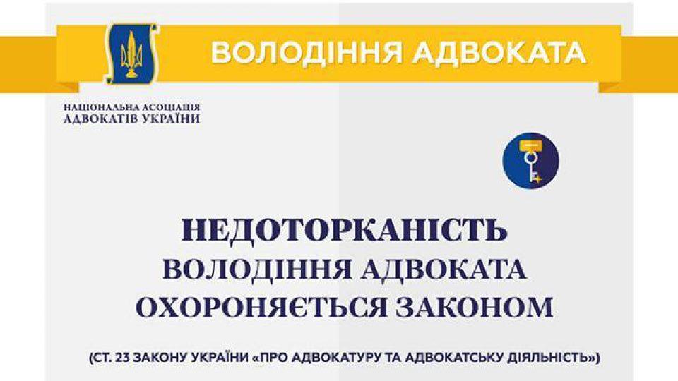 2017-01-31-nakleyka_58909a9341c27