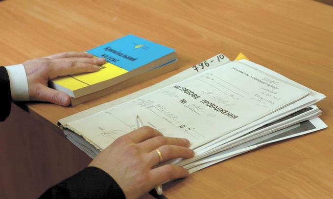 Картинки по запросу питань під час підготовчого судового засідання