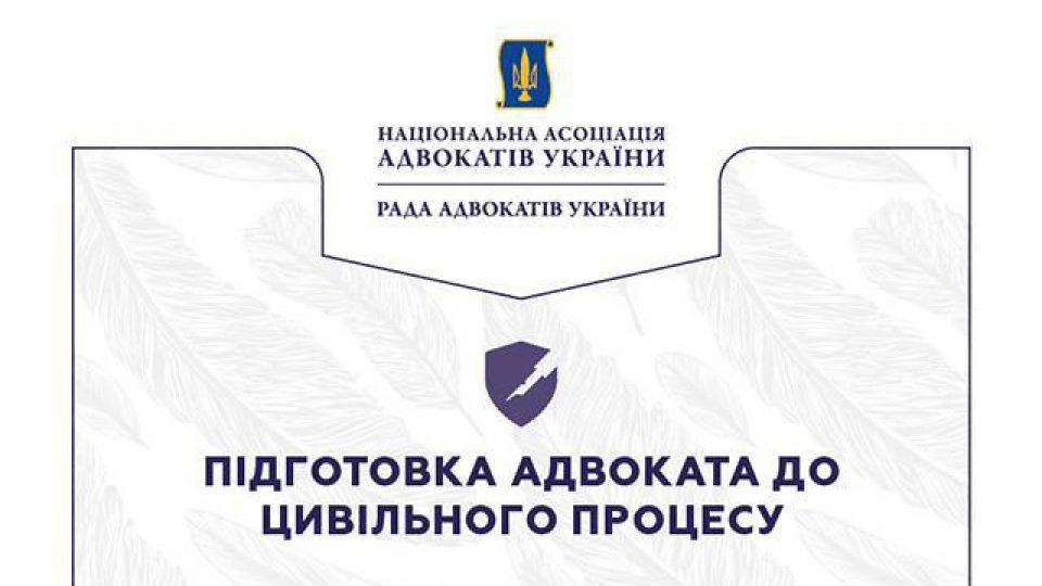 2017-02-07-posibnik_5899e02924b56