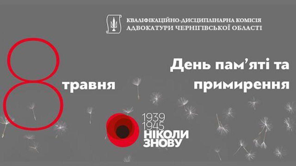2017-05-08-8-travnya_KDKA