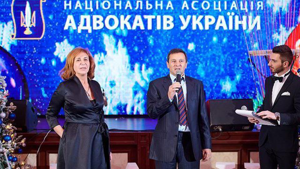 До Дня адвокатури НААУ нагородила близько 200 адвокатів