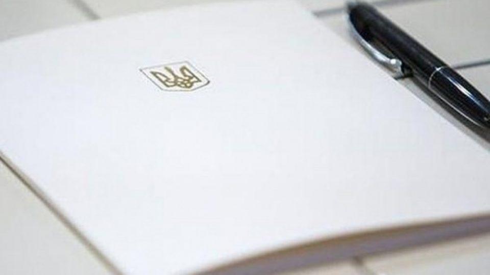 yaki-zakonoproekti-pidgotuvav-agrarnij-komitet-na-osin-8841_1[1]